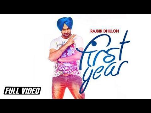 Rajbir Dhillon | First Year | Desi Crew | Full Song | Angel Records|