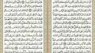 Murottal SURAT AL BAQARAH AYAT 177-188 LAGU HIJAZ OLEH Ust. DRS HAF CHOIRUL ANAM