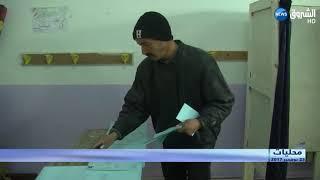 تبسة: إقبال متواضع أثناء فتح مراكز الانتخاب
