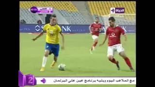 الملاعب اليوم - لقاء كابتن طارق يحيي مع  إبراهيم حسن  نجم نادي الإسماعيلي