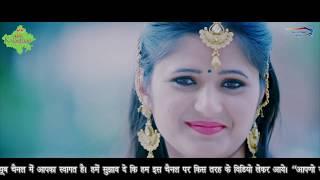 Ghagra | Sanju Khewriya | Anjali Raghav | Raju Punjabi At Aapno Rajasthan
