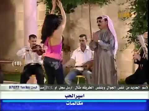 عمر سليمان اسمر Aomar Solaiman Asmar