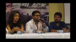 New Kolkata Bengali Film Black