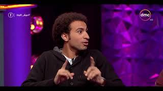عيش الليلة - اضحك على أول جملة قالها علي ربيع ومحمد عبد الرحمن في بداياتهم في التمثيل