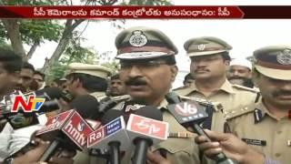 CP Mahender Reddy Speaks to Media over Security in Charminar || #EidMubarak || NTV
