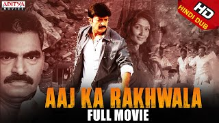 Aaj Ka Rakhwala Full Hindi Dubbed Movie | Raj Sekhar, Kamilini Mukharjee | Aditya Movies