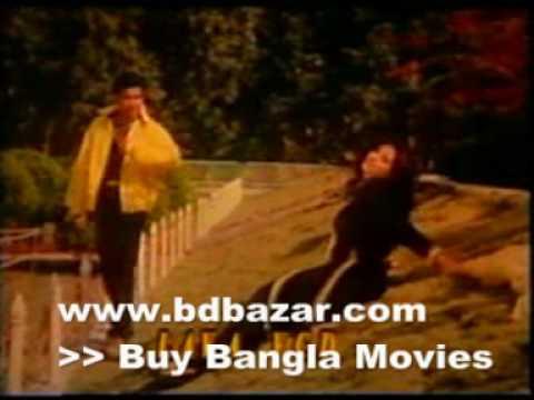 Bangla Movie Song : Moon Debo Ki Dobo Na