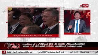 الحياة اليوم -  خالد أبو بكر :كل التحية لكل من ساهم في وضع أجندة زيارة الرئيس لميونخ