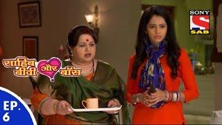 Sahib Biwi Aur Boss - साहिब बीवी और बॉस - Episode 6 - 28th December, 2015