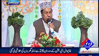 rafiq zia(4)