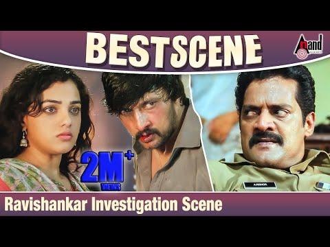 Xxx Mp4 Ravishankar Investigation Scene Kotigobba 2 Kichcha Sudeepa Nitha Menen Super Scene 3gp Sex