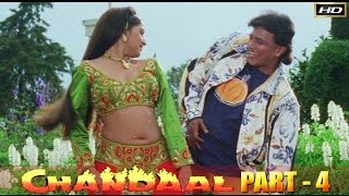 Chandaal (1998) | Part-4 | Mithun Chakraborty | Sneha | Rami Reddy | Full HD Movie |