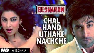 CHAL HAND UTHAKE NACHCHE FULL VIDEO SONG | BESHARAM | RISHI KAPOOR, RANBIR KAPOOR