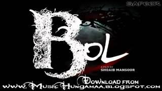Dil Janiya   Bol 2011  HD    Hadiqa Kiani Full Song   YouTube