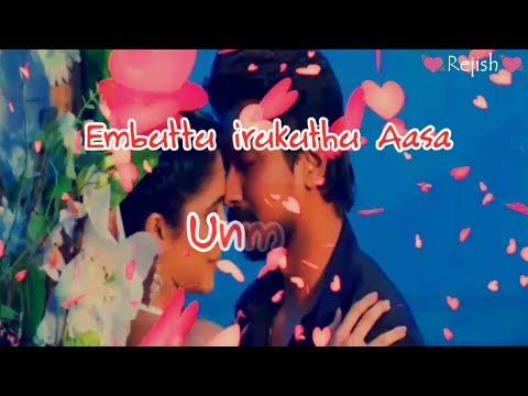 Embuttu irukuthu aasa lovely song/Tamil what's app status /video😃