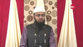 Allah Se Aysi Dua Nahi Karna Chahiye Ki Ay Allah Mere Gunah Ki Saza Duniya Me Dede By Adv. Faiz Syed