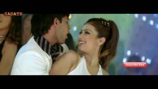 Gonna Fall In Love | Ayesha Takia | Taarzan | 4K ULTRA HD