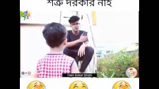 Funny Bangla Video By small Brother