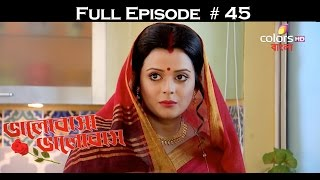 Bhalobasha Bhalobasha - 30th June 2016 - ভালাবাসা ভালাবাসা - Full Episode