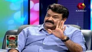 Falling out of love never happens to me: Mohanlal
