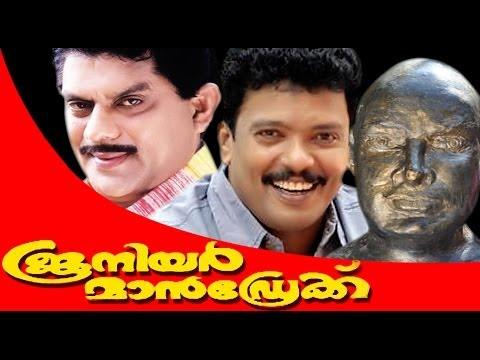 Xxx Mp4 Junior Mandrake Malayalam Comedy Full Movie Jagatheesh Amp Jagathiy 3gp Sex
