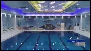 Iran made Sport complex named Great Prophet, Qom city ساخت مجتمع ورزشي پيامبر بزرگ شهر قم ايران