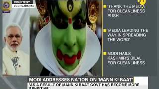 PM Modi addresses 36th edition his monthly radio show