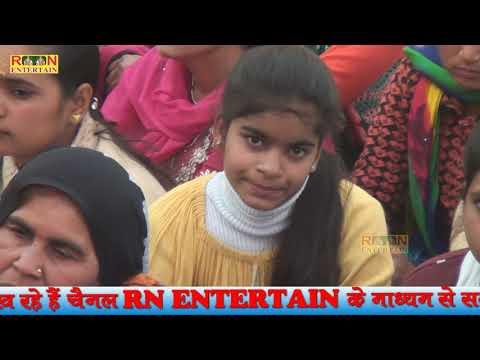 Xxx Mp4 बिन फन नागिन बनके ड़स गयी मोहन तेरी बांसुरिया Krishan Bhajan कृष्णा नन्द रसिक जी 3gp Sex