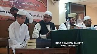 Qari Muhammad Usman Kasi Winner of Pakistan National Quran Competition.
