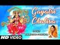 Gayatri Chalisa I ANURADHA PAUDWAL I Full HD Video I Gayatri Amritwani