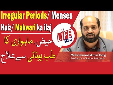 Irregular Periods/ Menses/ Haiz/ Mahwari ka ilaj with Tibbi Unani in Urdu/Hindi | Life Skills TV