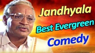 Jandhyala Subramanya Sastry Best Evergreen Comedy Scenes    Telugu Movies