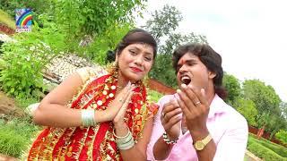 Chali Na Thawe| चलीं ना थावे दरबार | Singer Dharmendra Dhadkan & Shilpi Raj | RANGOLI STUDIO DELHI |