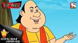 Gopal Bhar (Bangla) - Episode 480- 19September, 2017