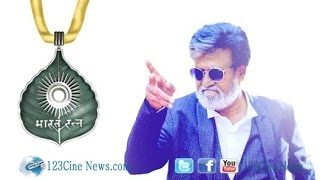 Highest Award In India For Rajinikanth| 123 Cine news | Tamil Cinema news Online
