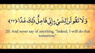 تلاوة رائعة من سورة الكهف للشيخ عبد الباسط عبد الصمد - مكة فترة الستينات