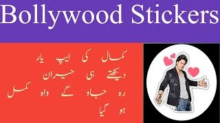 How to use bollywood sticker on whatsapp