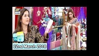 Good Morning Pakistan - Dr Zara - 22nd March 2018 - ARY Digital Show