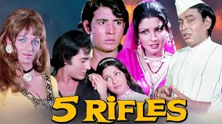 5 Rifles Full Movie | Hindi Action Movie | I.S.Johar Movie | Rakesh Khannna | Bollywood Action Movie