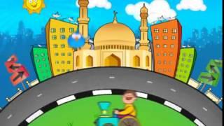 جانا العيد - اغنية العيد الكبير