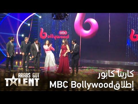 Xxx Mp4 Arabs Got Talent MBC BOLLYWOOD كارينا كابور تطلق 3gp Sex