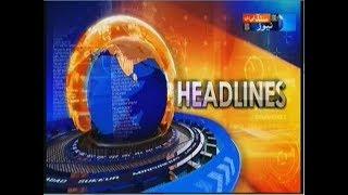 Headline - 09: 00 PM 04-04-2018 - Sindh TV News