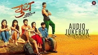 Youth - Badal Ghadvaychi Taakad  Full Album - Audio Jukebox   Vishal & Jagdish Pawar