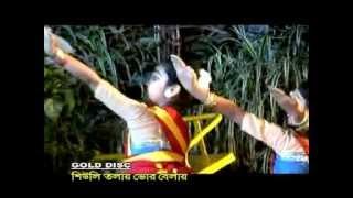 Bengali Kids Songs | Chomke Chomke | Bengali Chideren Song | Gold Disc