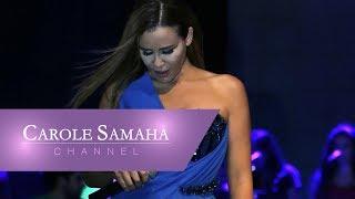 Carole Samaha - Ehssas Live Byblos Show 2016 / مهرجان بيبلوس ٢٠١٦