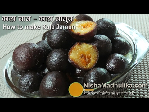 Xxx Mp4 Kala Gulab Jamun Recipe – How To Make Kala Jamun Khoya Gulab Jamun Recipe 3gp Sex