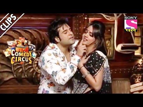Xxx Mp4 Sudesh Interferes In Krushna S Married Life Kahani Comedy Circus Ki 3gp Sex