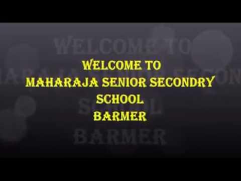 #Maharaja___school___barmer ...official video....  अधिक से अधिक शेयर करे...!!