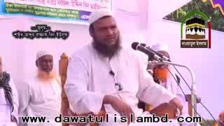 গাজীপুরের বাড়িগুলো আমার কাছে রেলস্টেশনের মত মনে হয় Sheikh Abdur Razzaque Bin Yousuf