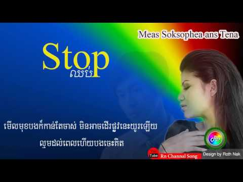 Xxx Mp4 Lyric ឈប់​ ​stop By Meas Sok Sophea And Tena Just Cover Lyric Song 3gp Sex